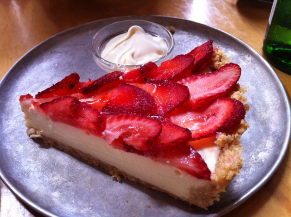 The Pie Tin; lime and strawberry pie